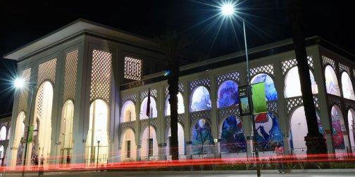 Musée art comptemporain Rabat