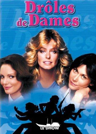 Le Dhow et ses drôles de dames à Rabat
