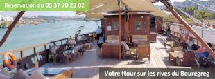 Rabat ftour au Dhow